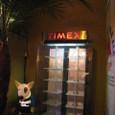 Timex Display Case_84000yen